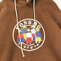 Japanese style Playful Many Yellow Hair of Children Coffee Color Hoodie Students Women's
