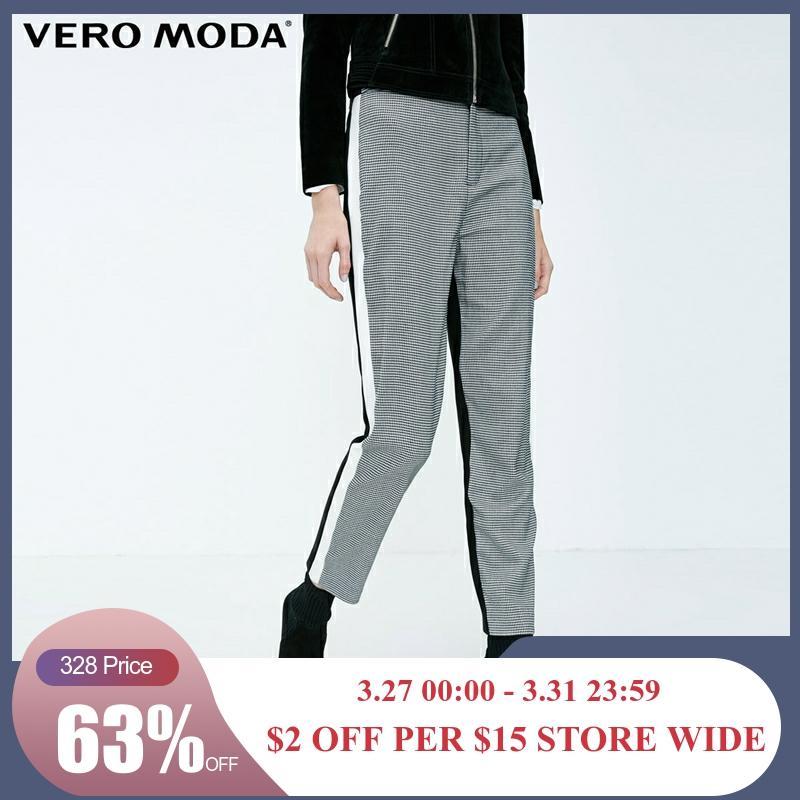 Vero Moda New Womens Houndstooth Splice Front Zip Plaid Stretch Pants  318350519Pants