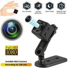 Мини камера sq11 hd 1080p с датчиком ночного видения видеокамера