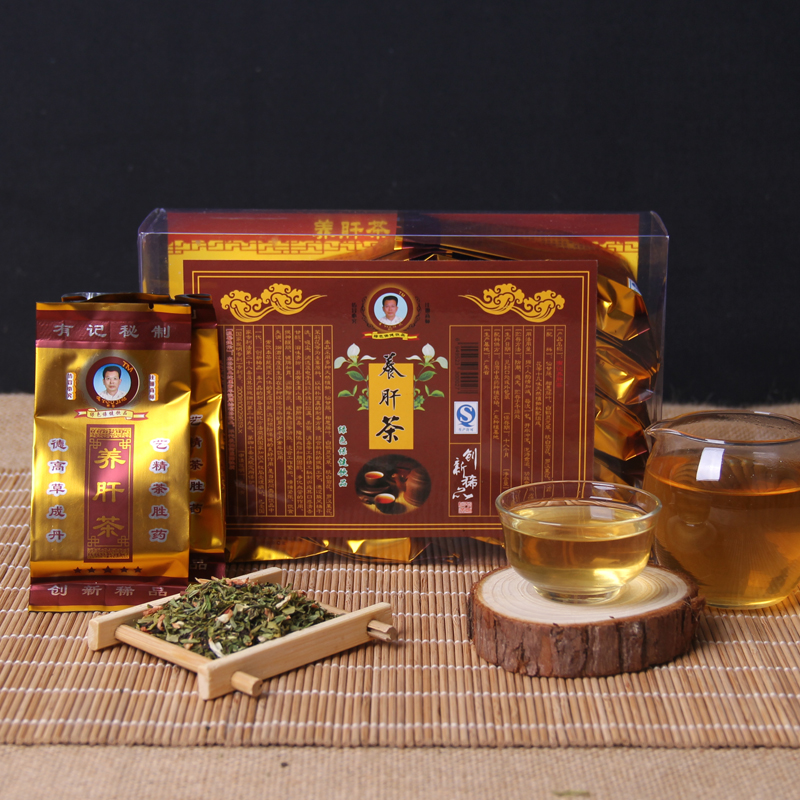 Very Good For Liver And Slimming Tea 2020 High Quality 20 Bags Chinese Health Care Liver Tea Chinese Hangover Tea Green Food