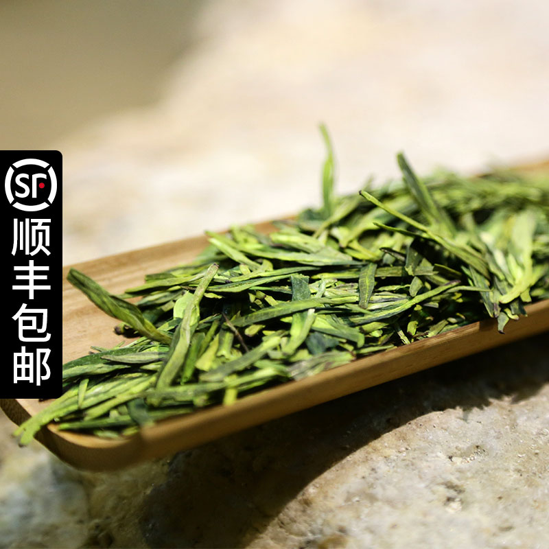 Thee Longjing Thee Nieuwe Thee Lente Thee Bulk Voor Regen Hangzhou Alpine West Lake Groene Thee Geur Van De Bean geurige 250G