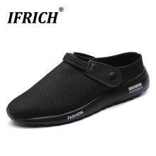 Summer Men Walking Sandals Mesh (Air Mesh) Half Slippers Ankle-Wrap for Designer Male Comfortable Shoe