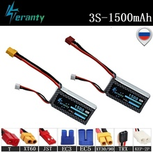 цена на Teranty Power 11.1V 1500mAh Lipo Battery For RC Helicopter Toys Car Boats Drone Parts 3s battery 11.1v Rechargeable Battery 2PCS