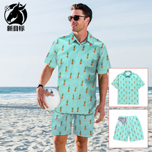 Men's Board Shorts Surf Swimwear Beach High Elastic Swimming