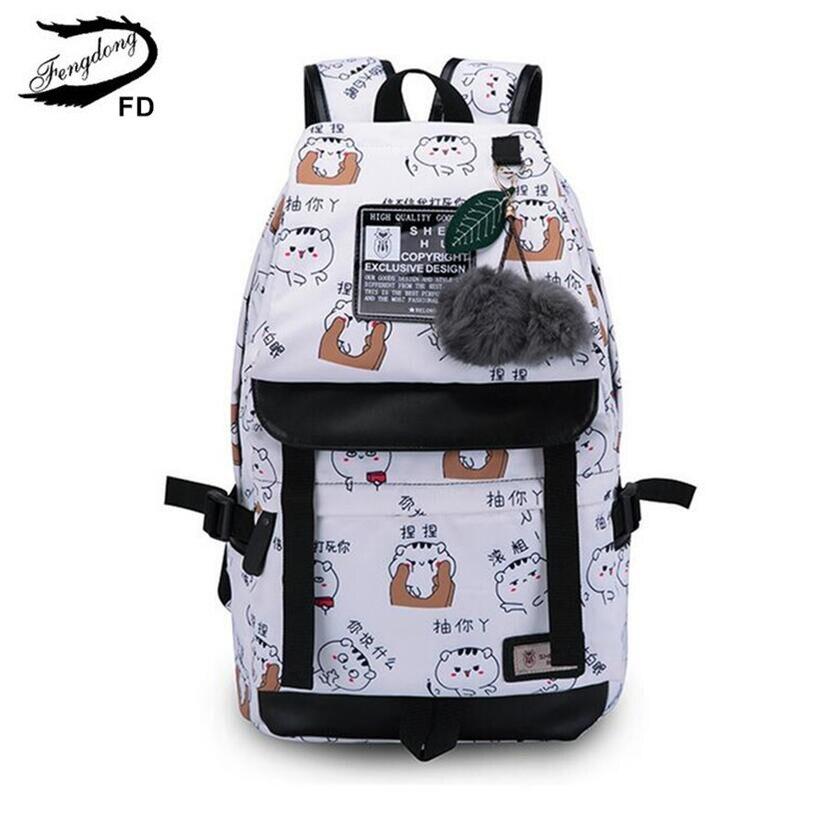 Fengdong bonito gato impressão escola mochila para meninas saco de livro à prova dwaterproof água crianças sacos de escola feminino viagem portátil mochila usb