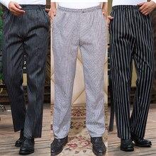 Отель повара официанта брюки повара рабочая одежда ресторана шеф-повара эластичные брюки рабочая одежда мужские Зебра брюки униформа