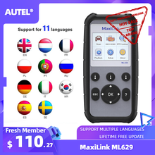 Autel ML629 맥시 링크 진단 도구 자동 OBD2 스캐너 코드 리더 ABS 에어백 코드 리더 업그레이드 Autel ML619 AL619