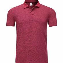 Красная тренировочная футболка 1808