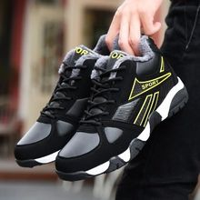 Autumn and winter plus velvet sports shoes male 36 primary school students 37 junior high school students 38 yards warm cotton s