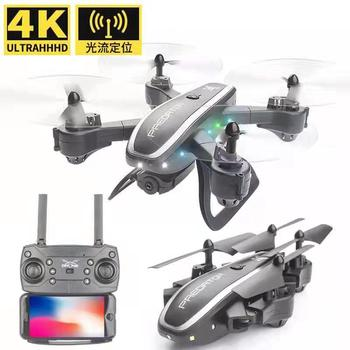 Optical flow positioning folding long endurance HD aerial photography UAV WIFI real-time image transmission 4K electric
