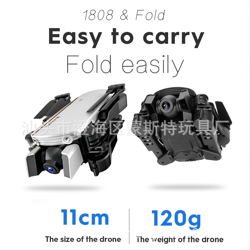 1808 Unmanned Aerial Vehicle Folding Profession High-definition 4K Aerial Photography Quadcopter Optical Flow Follow Double Came
