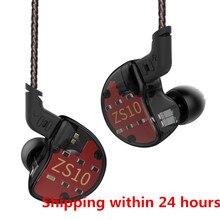 KZ auriculares internos híbridos ZS10 4BA + 1DD, auriculares HiFi, auriculares con cancelación de ruido para DJ, auriculares profesionales AS10 ZST