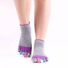 Женские носки для йоги, противоскользящие носки для танцев с пятью пальцами, носки для балета, спортзала, фитнеса, спорта, пилатеса, хлопковые дышащие носки, забавные носки