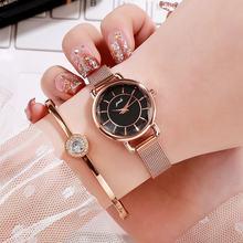 Маленький циферблат браслет наручные часы f Женские новогодние
