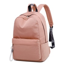 купить Casual Women Backpack Simple Basic School Backpack Book Bag for Teenage Boys Girls Travel Rucksack Daypack Mochila дешево