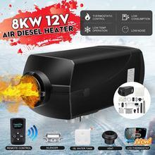 12 В 8 кВт автомобильный обогреватель воздушный дизельный Обогреватель 8 кВт ЖК-переключатель пульт дистанционного управления+ глушитель парковка для дома на колесах, караван, грузовик, лодки, автобус