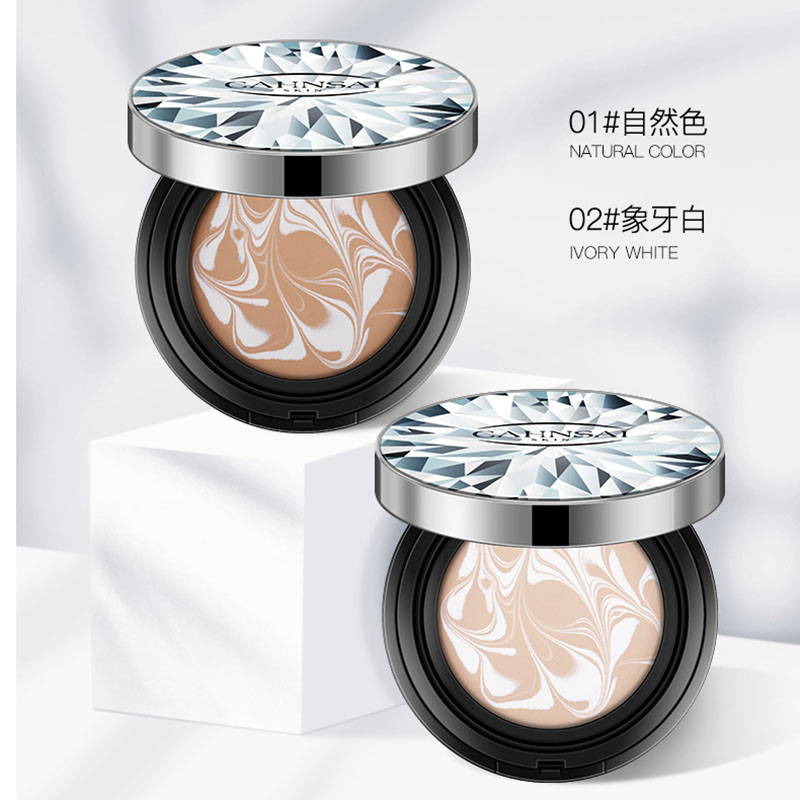 Water Light Essence Air Cushion Foundation Cream Moisturizing Refreshing Mild Air Cushion Bb Cream 15g