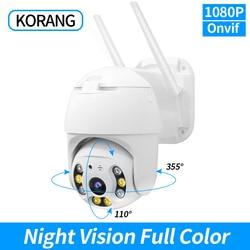 IP-камера видеонаблюдения KORANG, 1080P, Wi-Fi, PTZ, 4-кратный зум