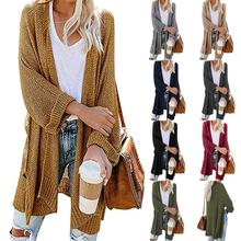 Casual Long Sleeve Solid Color Women Loose Open Front Coat Lady Long Sleeve Knit Kimono Sweater Cardigan Coat Female Cardigan Cl