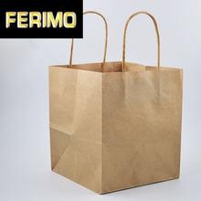 5 pces 15x15x17cm branco/marrom kraft saco de papel cozimento pão/bolo sacos de embalagem varejo takeaway saco de embrulho festa saco de presente