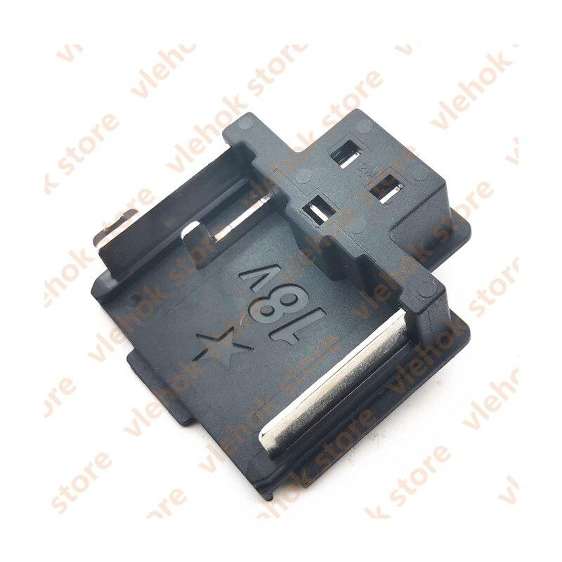 Battery TERMINAL For MAKITA DGA402 DUR361U DUR365U DUC252 DUC122 DUB361Z DKP180 DHP482RME DHS680 DHP458 DDF482RME 644808-8