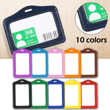 PU Leather ID Badge Case Credit Card Holders Bank Credit Card Holders ID Badge Holders Clear and Color Border Lanyard Holes new transparent id card holders and certificates case for admission quality pvc card badge holder work id cover without lanyard