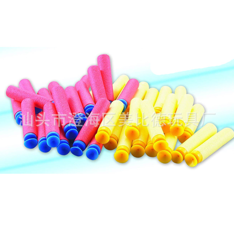 Children'S Educational Toy Electric Soft Bullet Gun Accessories Soft Bullet 20 Fa Zhuang Blister Card Boy Toy