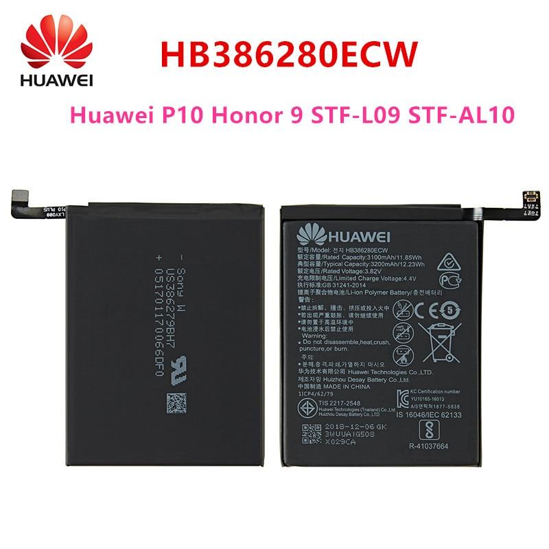 100% Orginal HB386280ECW 3300mAh  Battery For Huawei P10 Honor 9 STF-L09 STF-AL10 Mobile Phone