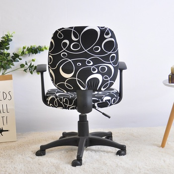 2 Pieces Printed Computer Chair Cover 2 Chair And Sofa Covers