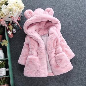 Image 1 - Модное зимнее пальто для девочек; теплая плотная детская верхняя одежда; милое пальто с капюшоном; костюм для девочек; однотонная детская одежда; пальто для маленьких девочек