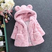 Meninas casacos moda inverno quente espessamento crianças outwear bonito casaco com capuz meninas traje sólido crianças roupas do bebê menina casaco