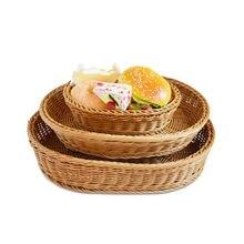 Китайский стиль ротанговая корзина для хлеба овальное мытье