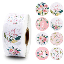 500pcs/roll round floral envelope seal label wedding party decoration sticker scrapbook stationery stickers