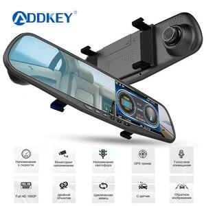 Image 1 - Addkey 車 dvr レーダー検出器ミラーカメラビデオレコーダー fhd 1080 1080p 自動カメラデュアルレンズのリアビューカメラ speedcam ダッシュカム