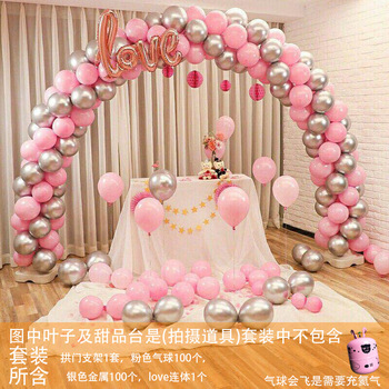 Decorations Adult Birthday Party Wedding Arch Bracket Aluminum Balloon Wedding Decoration Birthday Party