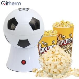 220V Football Popcorn Machine Mini Household Football Shape Popcorn Maker Machine Creative Small Puffing Machine EU Plug