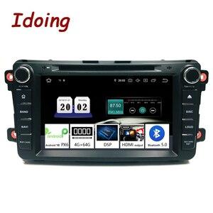 Автомагнитола Idoing px6, 2DIN, Android 10, 8 дюймов, GPS-навигация, 4 Гб + 64 ГБ, Bluetooth 5,0, RDS