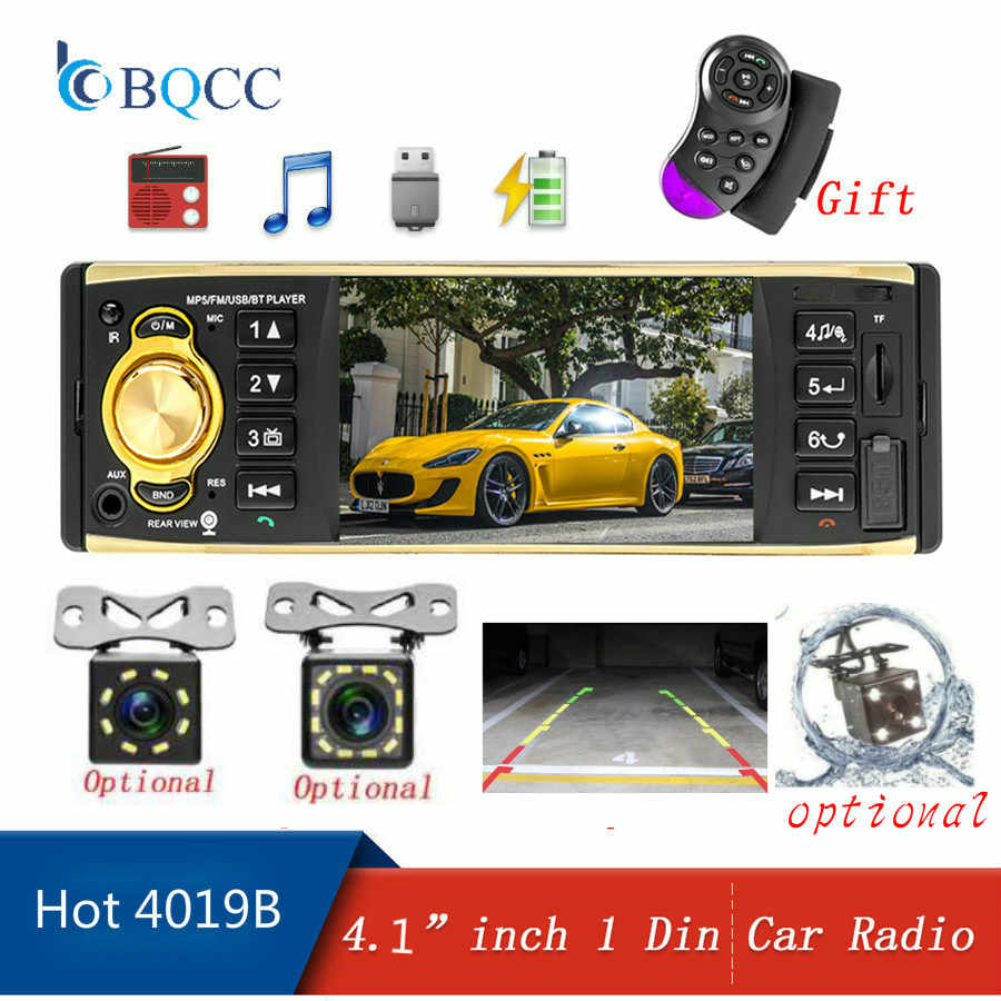 4019B MP3 MP5 シングル 1 喧騒車のオーディオプレーヤー Autoradio FM USB AUX SD サポートカメラリモコン