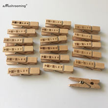 Wooden Decorative Clothespins 100pcs Custom Engraved Clips for Wedding Birthday Party Photo Display Personalized Gift Favor Wrap