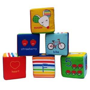 Image 5 - Bébé Mobile bébé jouet en peluche bloc embrayage Cube magique hochets début nouveau né bébé jouets éducatifs 0 24mois
