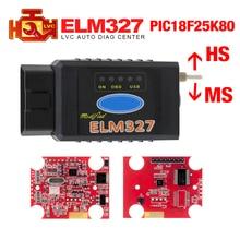 ELM327 USB V1.5 שונה סורק עבור פורד Forscan ELMconfig CH340 + 25K80 שבב HS CAN / MS CAN קוד קורא