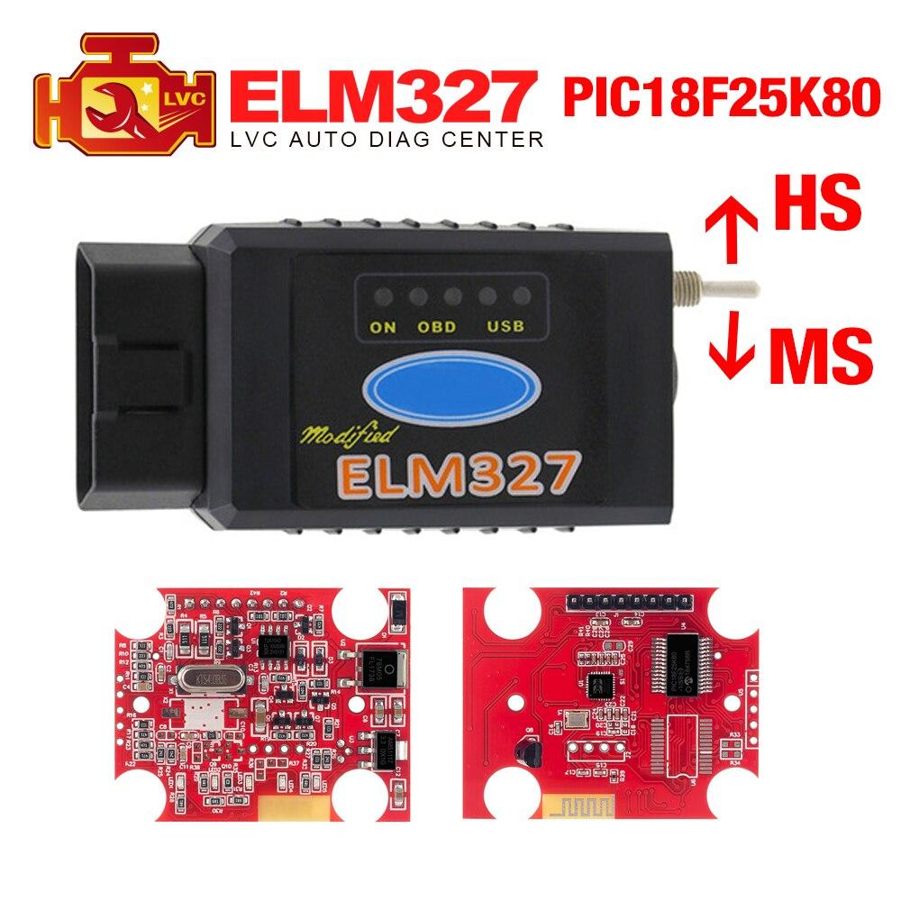 ELM327 USB V1.5 модифицированный сканер для Ford Forscan ELMconfig CH340 + 25K80 чип HS-CAN / MS-CAN считыватель кодов