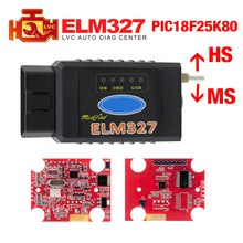 ELM327 escáner modificado para Ford Forscan, dispositivo con USB V1.5, ELMconfig, CH340 + 25K80, chip HS CAN/lector de código de MS CAN