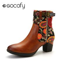Boots Shoes Botines Socofy Retro Genuine-Leather High-Heel Embroidered Zipper Women Comfy
