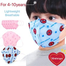 Children's cartoon mask baby comfortable and fashionable breathable mask for boys and girls