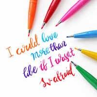 JIANWU 1pc japan Pentel brush pen Flourish Special pen Color marker pen Painting supplies