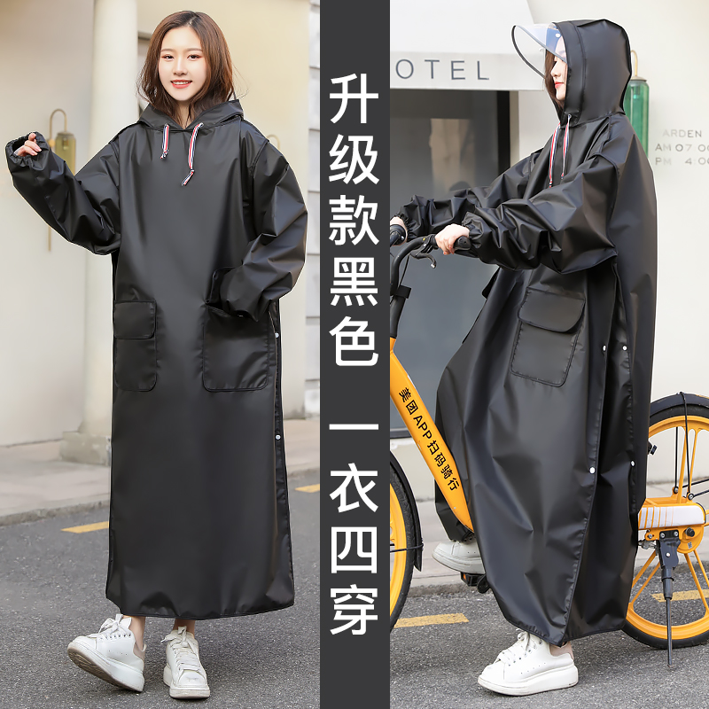 Waterproof Scooter Nylon Raincoat Women Outdoor Long Ladies Hooded Raincoat Stylish Capa De Chuva Rain Coat Lightweight JJ60YY