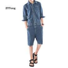 Мужские летние джинсовые шорты нагрудник уличная одежда с отворотом