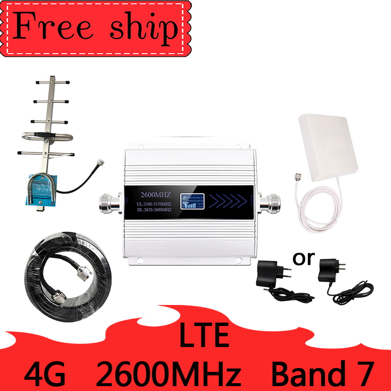 Band7 2600mhz  LTE 4G Cellular Signal Booster Unit 5 Yagi Antenna Mobile Network Data Booster Cellular Phone Repeater Amplifier