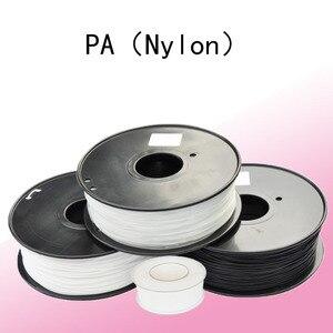 Нить для 3D-принтера PA6, 1,75 мм, нейлоновая нить для печати, 0,1 кг, 1 кг, с катушкой высокого качества, без пузырьков